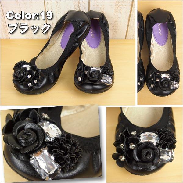 [Flower Motif Ballet Shoes] COCUE