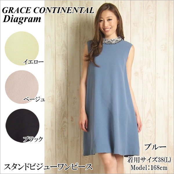 544eb50f16ca1 楽天市場 ☆SOLD OUT☆ グレースコンチネンタル GRACE CONTINENTAL ...