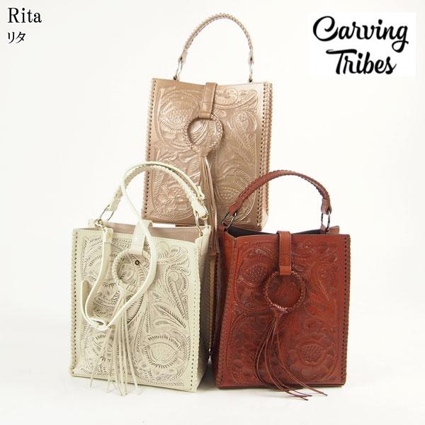 GRACE CONTINENTAL グレースコンチネンタル Rita リタ 全3色 49182502 49082502 Carving Tribes カービングトライブス カービングバッグシリーズ CTB