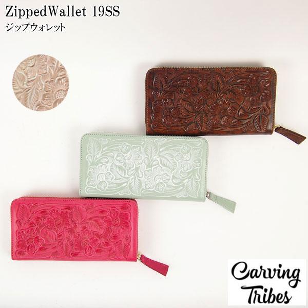 GRACE CONTINENTAL グレースコンチネンタル ZippedWallet 19SS ジップウォレット 全4色 49187510 Carving Tribes カービングトライブス カービングバッグシリーズ