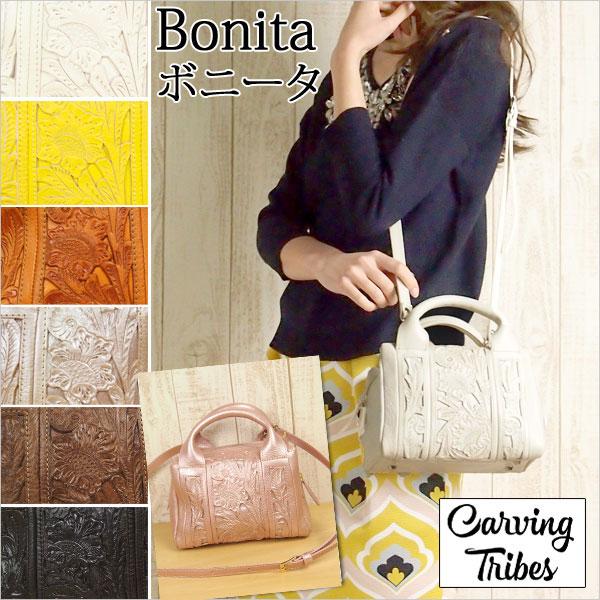 期間限定10%OFFGRACE CONTINENTAL グレースコンチネンタル Bonita ボニータ カービングトライブス Carving Tribes カービングバッグシリーズ