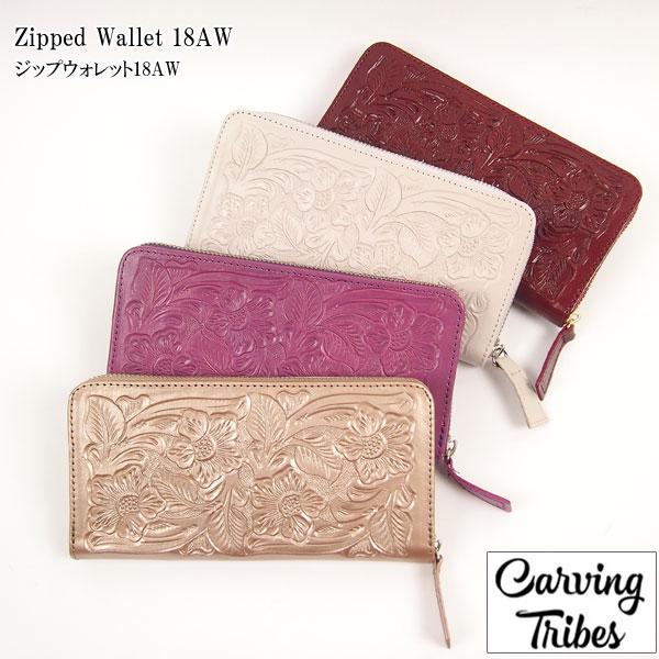GRACE CONTINENTAL グレースコンチネンタル Zipped Wallet ジップウォレット 全4色 48389514 Carving Tribes カービングトライブス カービングバッグシリーズ