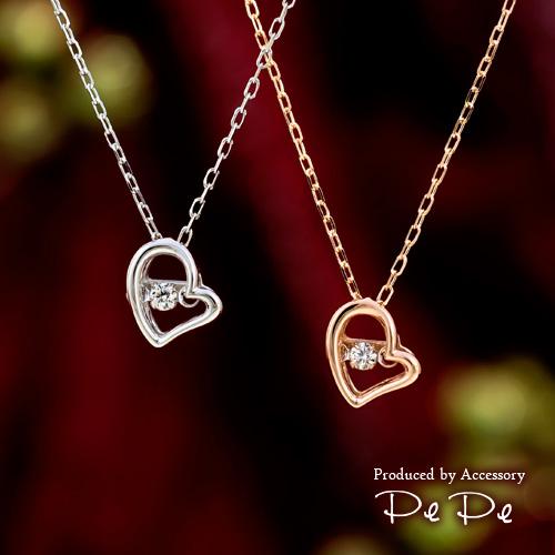 【Dancing Stone/ダンシングストーン】K10(ピンクゴールド・ホワイトゴールド) ダイヤモンド0.02ct ネックレス(ハート)(品質保証カード付き)[3121440102-3121240103]
