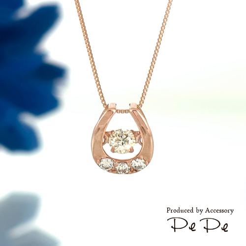 【Dancing Stone/ダンシングストーン】K18ピンクゴールド ダイヤモンド合計0.2ct ペンダントネックレス(馬蹄)[5721440121-5721240120]