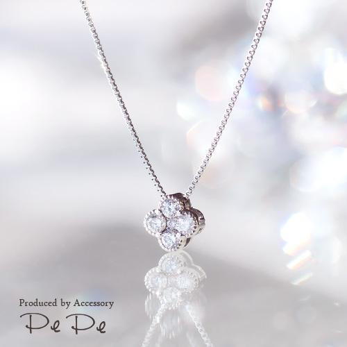 プラチナ ダイヤモンド合計0.1ct ネックレス(フラワー/花)[6221140202]