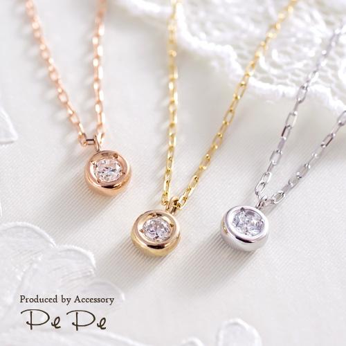 K10(イエローゴールド・ピンクゴールド・ホワイトゴールド) 一粒ダイヤモンド0.05ct ネックレス(フクリン留め)[6221340114-6221440114-6221240116]