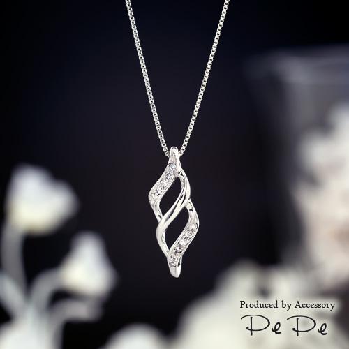 プラチナプラチナ ダイヤモンド合計0.05ct ネックレス[6321140204], madame bleu:b1fb1ab2 --- reisotel.com