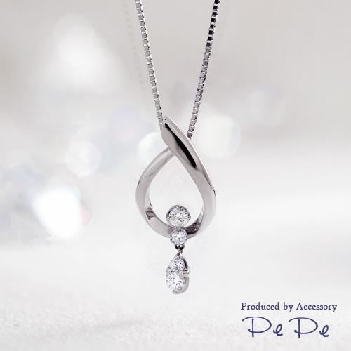 【スライド式チェーンネックレス】プラチナ ダイヤモンド合計0.11ct(しずく/雫/ドロップ)[6421140203], 晴富:656fb4bd --- reisotel.com