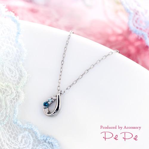 K10ホワイトゴールド ブルーダイヤモンド×アイスブルーダイヤモンド×ダイヤモンド合計0.03ct ペンダントネックレス(しずく/ドロップ/4月誕生石)[9421245103], ケンチクボーイ:6766beae --- reisotel.com