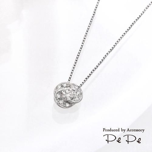 【鑑別カード付】プラチナ900/pt900 ダイヤモンド合計0.1ct ネックレス[6321140102]