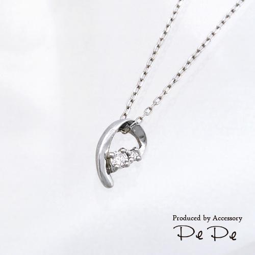 【H&C鑑別カード付】プラチナ/pt ダイヤモンド合計0.04ct シンプルペンダントネックレス[8621140103]