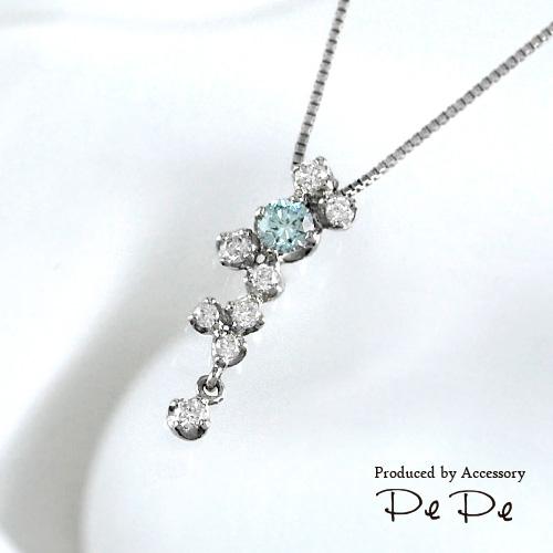 【プラチナ900/pt900】ダイヤモンド(ホワイト・アイスブルー)合計0.2ct ネックレス[6221145104], ゆうひ堂:946078d4 --- reisotel.com