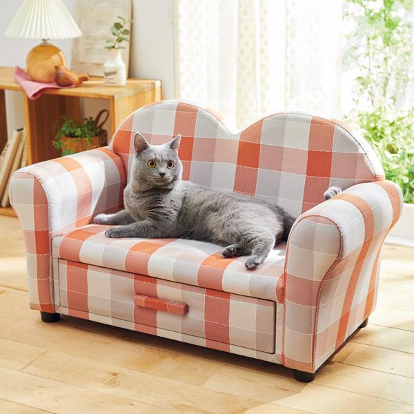 アレーズソファ カロ 猫 ベッド ソファ 猫家具 チェック 春 カントリー調 インテリア ねこ ペット ペピイ PEPPY