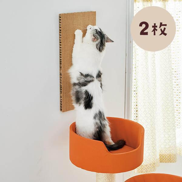 穴を開けずに壁への爪とぎ対策! 吸着壁に貼れる猫の爪とぎ麻タイプ 2枚 猫 ねこ 爪とぎ ひっかき 賃貸OK DIY 麻 ペット ペピイ PEPPY