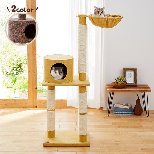 組替えできるキャットタワー ハンモック 猫 ねこ キャットタワー 猫タワー 据え置き 大きい 子猫 シニア猫 多頭飼い ペット ペピイ PEPPY