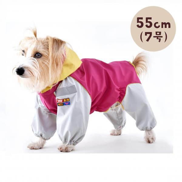 JコートB2レインコート 7号 犬 いぬ レインコート かっぱ 足つき ズボン 雨 散歩 ペット ペピイ PEPPY