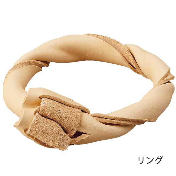 国産セーフハイド S 天然牛革おもちゃ ペピイオリジナル