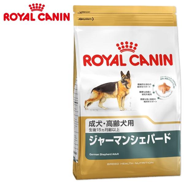 ロイヤルカナン ジャーマンシェパード 成犬~高齢犬用 12kg チキン アダルト シニア ドッグフード ロイカナ