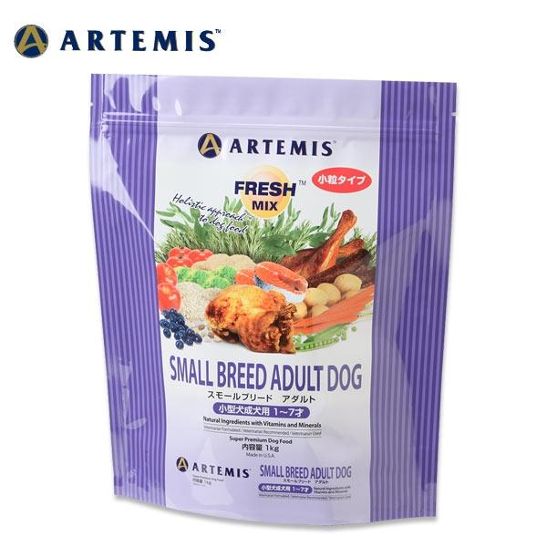 アーテミス フレッシュミックス スモールブリード アダルト 13.6kg 成犬用 チキン ドッグフード