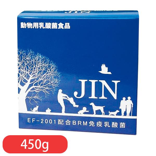 動物用プレミアム乳酸菌 H&J・I・N 450g サプリメント 腸内フローラ EF-2001 国産