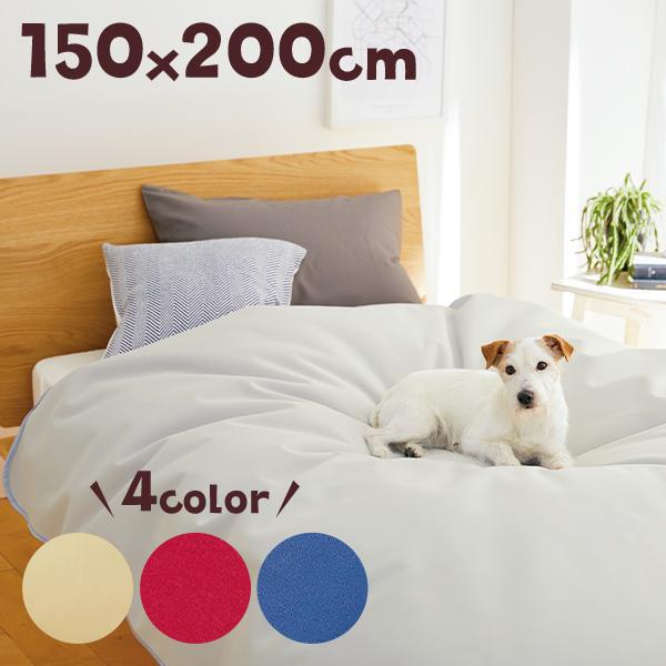 おもらし 抜け毛対策に ソファやベッドも 防水カバーをかければ安心 あんしん やわらか防水マルチカバー 150×200 犬 猫 カバー 防水 ペピイ インテリア 信託 日本製 ペット PEPPY メイルオーダー 高品質 汚れ防止 抜け毛対策