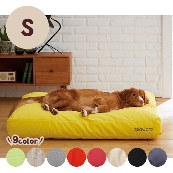 ドッグクッション ルビオ S 幅80×奥行60×高さ14cm ベッド 犬 はっ水 ライム グレー テラコッタ オレンジ ベージュ エグゼクティブブラック MiaCara ミアカラ 春夏