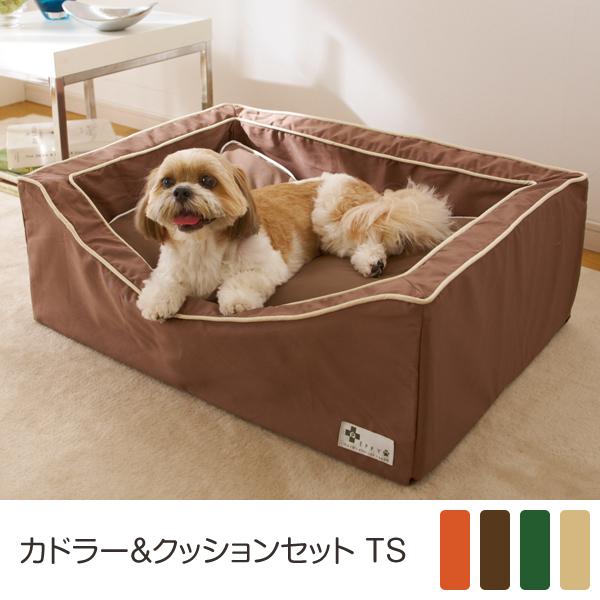 スクエアシリーズ コットン カドラー&クッションセット TS 幅60×奥行45×高さ20cm 犬 ベッド ブラウン オレンジ ベージュ ペピイオリジナル