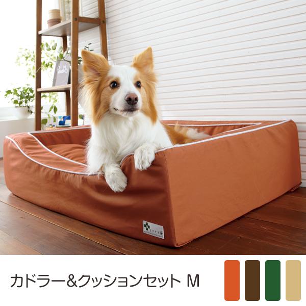 スクエアシリーズ コットン カドラー&クッションセット M 幅96×奥行76×高さ25cm 犬 ベッド オレンジ ブラウン グリーン ベージュ ペピイオリジナル