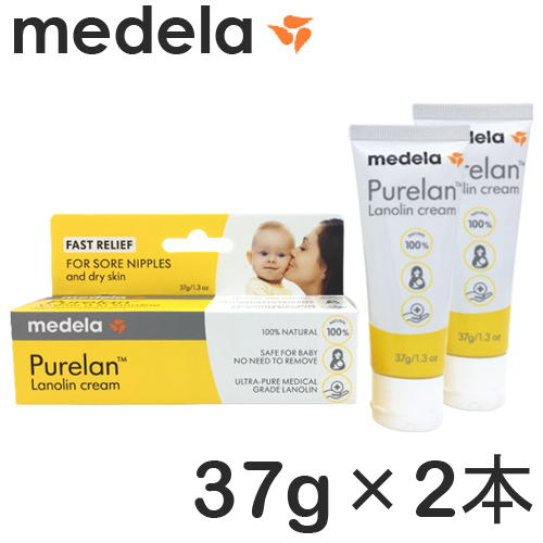 【メデラ】ピュアレーン100 乳頭用クリーム 37g×2本セット