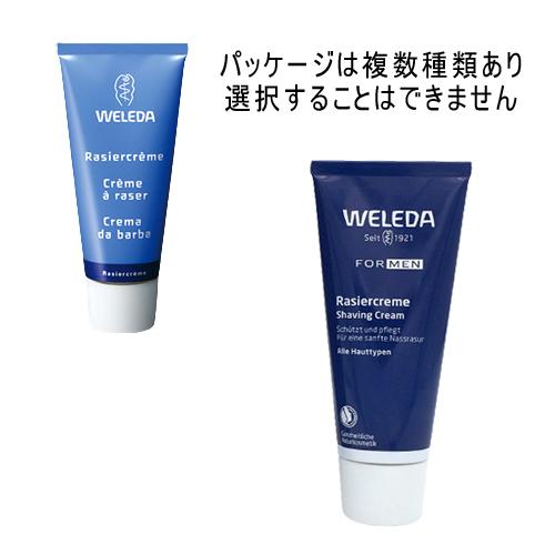 人気 おすすめ 新色追加 WELEDA 郵便送料無料 ヴェレダ シェイビングクリーム シェービング TG100 ●日本正規品● 75ml 8809