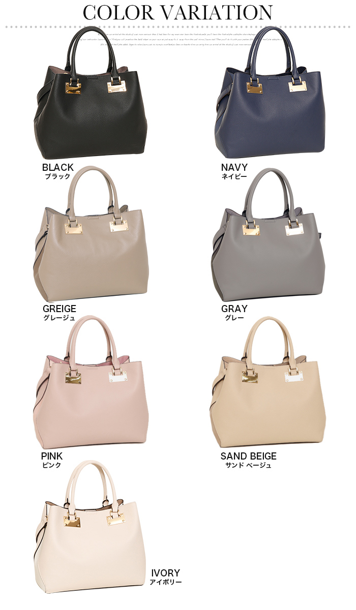 A lot of PERENNE20150 (フェイクレザーシュリンク) tote bag storing! (job hunting wallet four circle elegance celebrity for the lady's bag bag commuting)◎