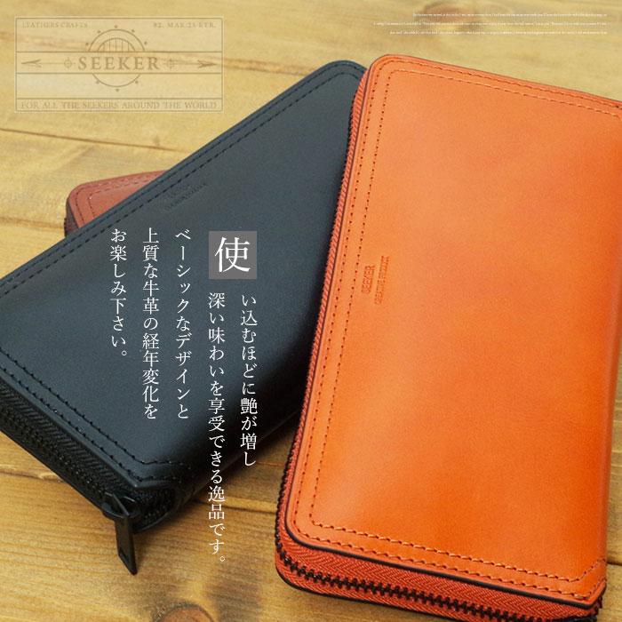 -導引頭 (導引頭錢包) SKW 014200 真皮錢包圓 (業務袋包袋亞麻發佈的就業活動通勤旅行男士錢包)。