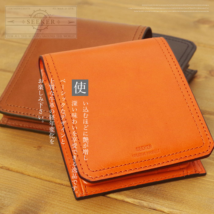 -Fold the two SEEKER (seeker wallet) SKW-014203 leather wallets (business bag mens big bag linen posted employment activities commuter travel for mens wallet ).