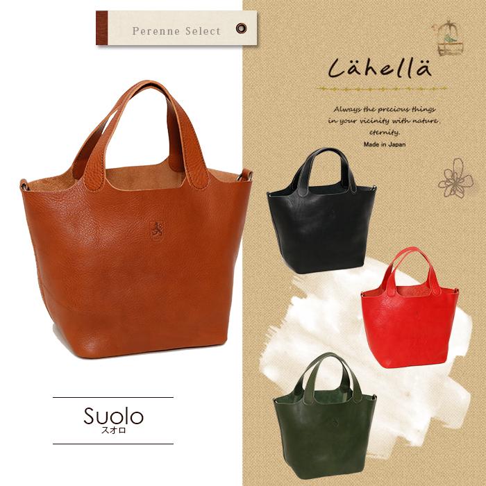 Lahella Solo L 180 Tochigi Leather Oil Nome Handbags Las Bag Bags Linen S Tote For Commuting Casual 02p01oct16