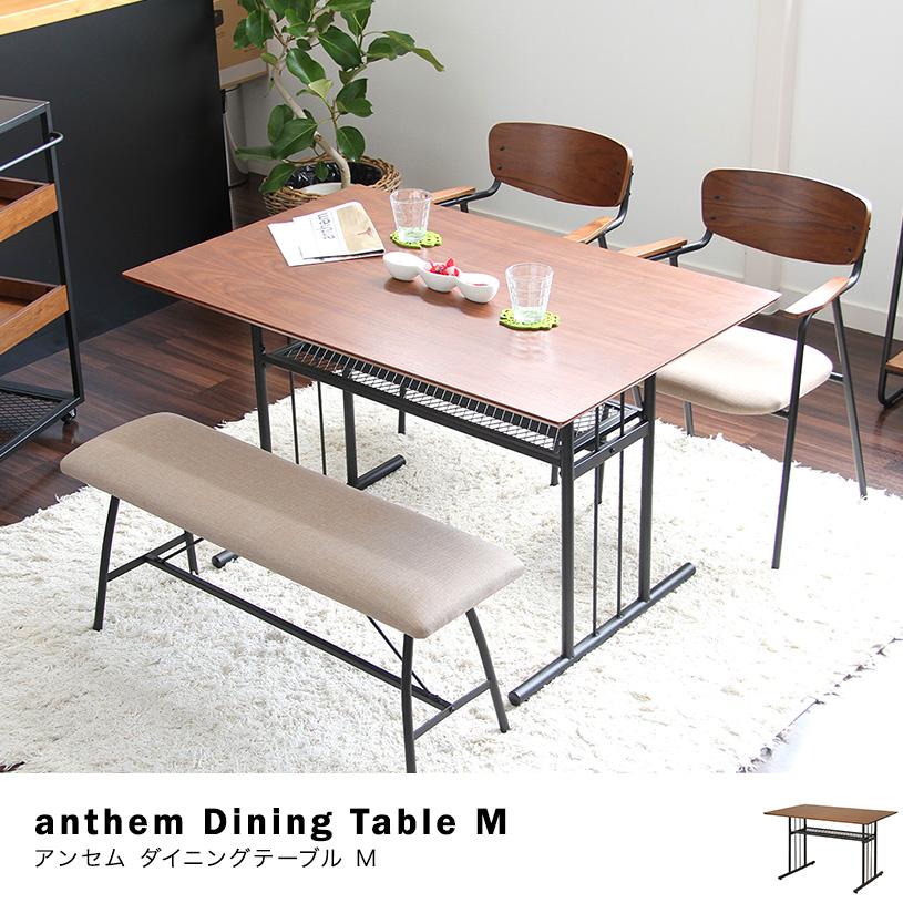 【送料無料】【最短・4営業日出荷】【代引き不可】インテリアコレクションanthem Dining Table M アンセム ダイニングテーブル M ブラウン[送料込][男前][インテリア][ウォールナット][アイアン]