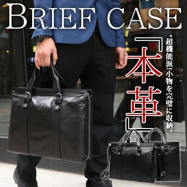 Perfectbag ブリーフケース ビジネスバッグ 大開閉 上質牛革 本革レザー メンズ 14インチPC B4対応 書類かばん 2WAY仕様 手提げ 肩掛け ショルダーバッグ 通勤出張鞄 LE5012