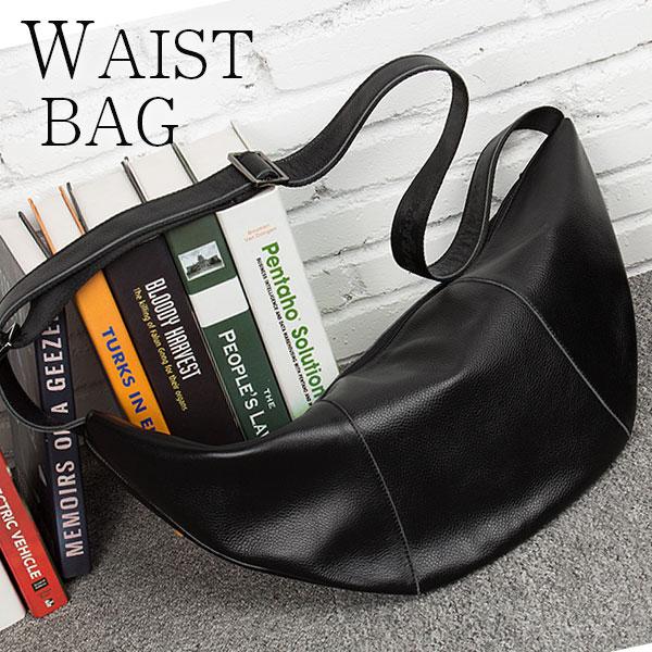 Perfectbag ウエストバッグ ヒッドバッグ 耐久性牛革 本革レザー メンズ 横型 メッセンジャーバッグ 自転車鞄かばん おしゃれ