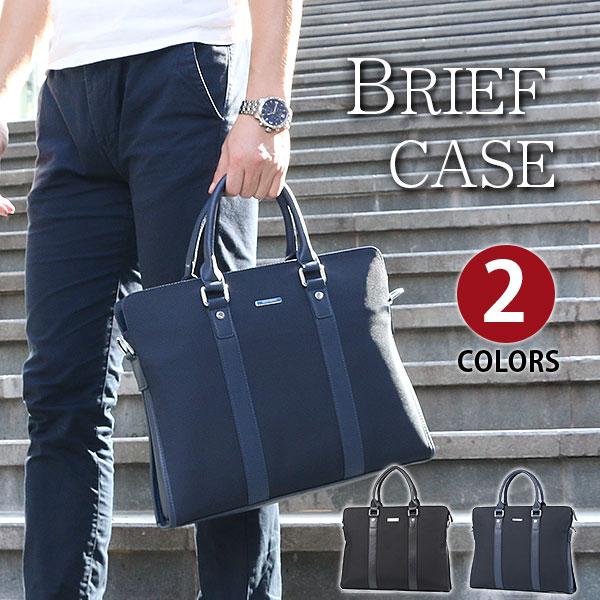Perfectbag 本格 ビジネスバッグ ブリーフケース 上質ナイロン レザーベルト飾り メンズ 2way ショルダー付き A4書類 13PC収納 通学 通勤鞄 トートバッグ 2色選 N2386