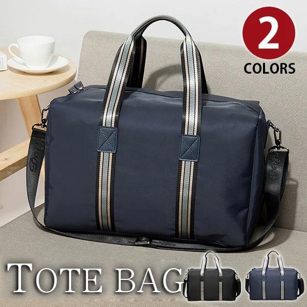Perfectbag ボストンバッグ ショルダー付き 2way 上質防水ナイロン ベルト飾り メンズ レディース 男女兼用 トートバッグ 大容量旅行鞄 2色から選択 NL3037