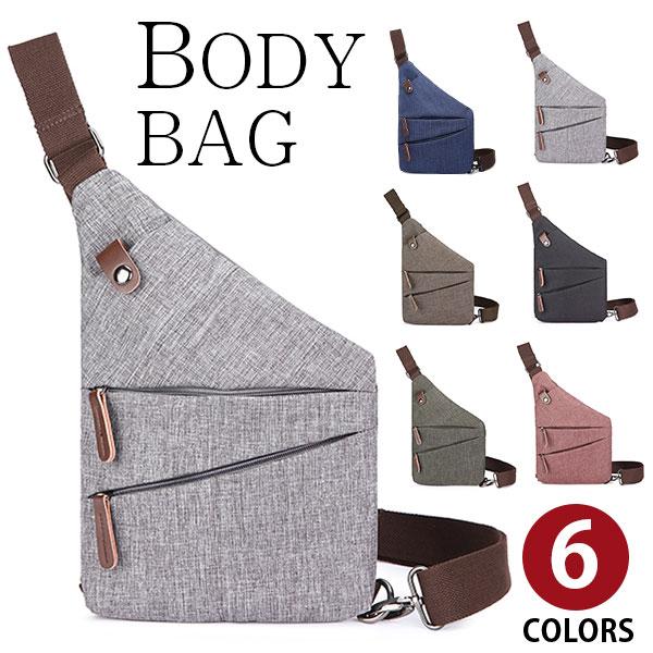 【48時間限定15%OFFクーポンGET!】Perfectbag ボディバッグ 個性的なデザイン 上質ポリエステル メンズ 縦型 斜めがけ ワンショルダーバッグ メッセンジャーバッグ 自転車鞄かばん 6色選択可 CA1074