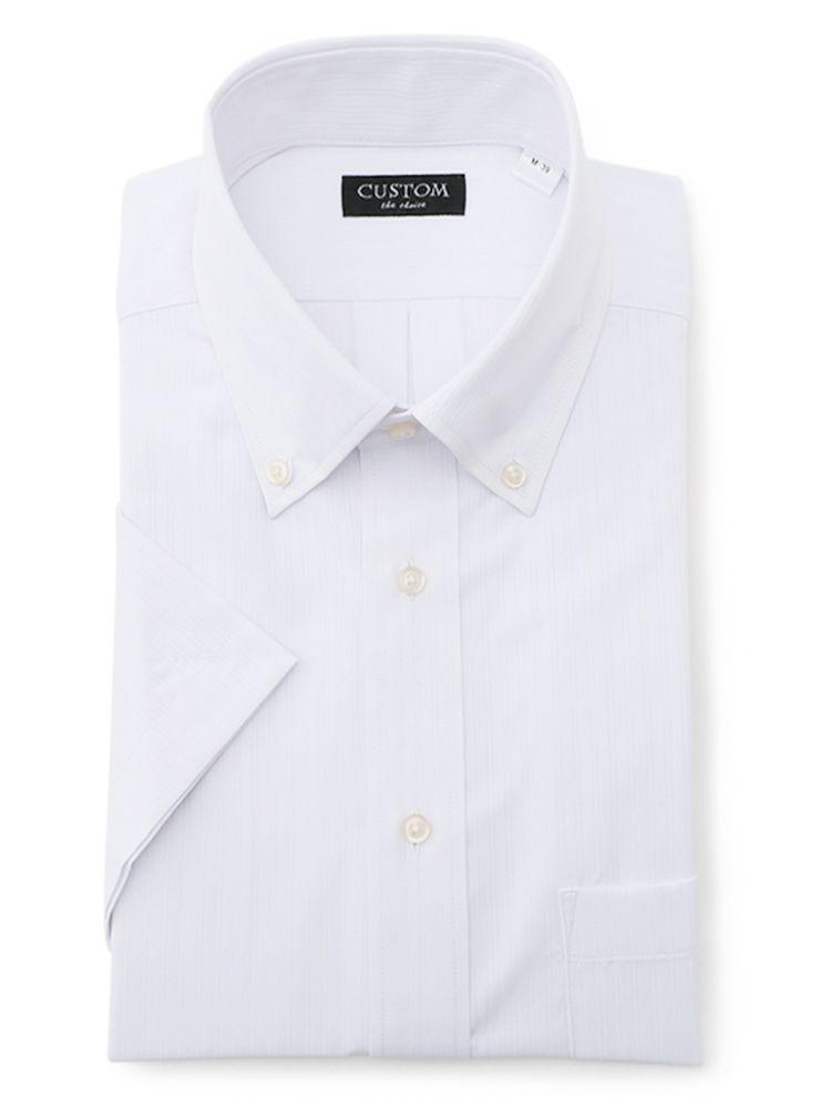 メンズ半袖Yシャツ 白系 SALE 形態安定 国際ブランド 織柄ストライプ ホワイト 半袖ワイシャツ