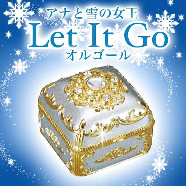 福袋 オルゴール アナと雪の女王 ブラインドパッケージ LET IT GO ゴールド オラフ バルーン 約17000円相当
