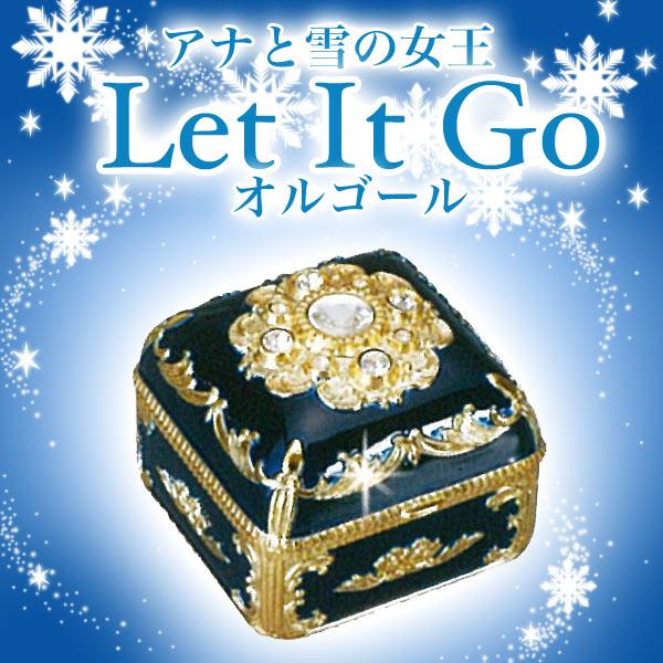 福袋 オルゴール アナと雪の女王 ブラインドパッケージ LET IT GO ネイビー オラフ バルーン 約17000円相当