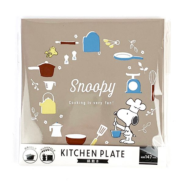 高級 1つあるだけで助かる スヌーピー PEANUTS キッチンプレート キッチン柄 グッズ 鍋敷き プレート 日本製 グレー 輸入