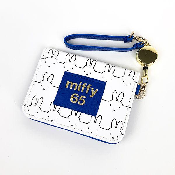 かわいいミッフィーグッズといつも一緒に ミッフィー miffy オープンパスケース ヒストリー 35%OFF 白 大幅にプライスダウン 65thミッフィー リール付きパスケース グッズ MCOR