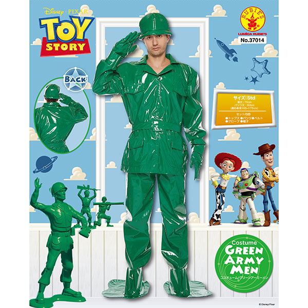 507dbb164dc Green army green army Green Army Halloween disguise Disney costume Toy  Story costume play costume play 165-175cm for Toy Story 4 Disney costume  adult ...