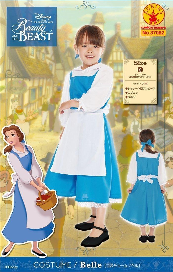 8a534782fd0 PERFECT WORLD TOKYO: 디즈니 코스튬 어른 디즈니 코스튬 미녀와 야수 아 ...