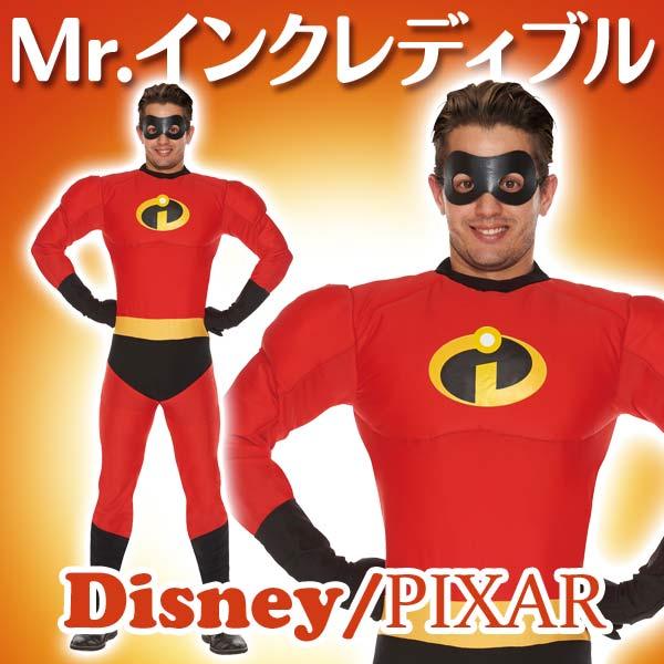 ディズニー コスチューム 大人 ルービーズ(Rubie's) 大人用 Mr.インクレディブル ディズニーコスチューム大人男性用ミスターインクレディブル仮装
