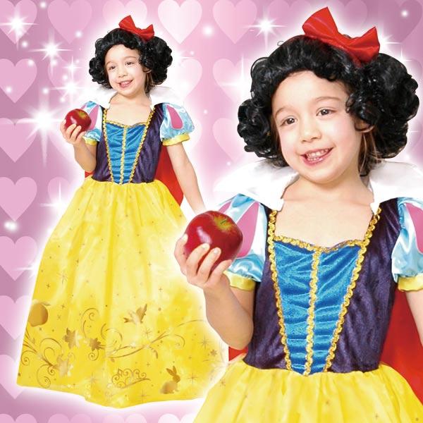 ディズニー コスチューム 大人 ディズニー コスチューム 子供 用 Mサイズ プリンセス 白雪姫 ウィッグ付 仮装