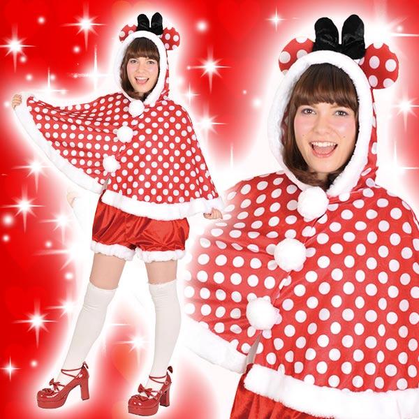 ディズニー コスチューム 大人 ルービーズ(Rubie's) 大人用 ミニーマウス ディズニー コスチューム 大人 女性用 ミニー フードケープとパンツのセット 仮装 在庫限り